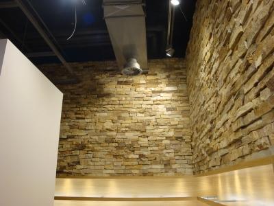 Декоративна стена Columbia в The Mall София
