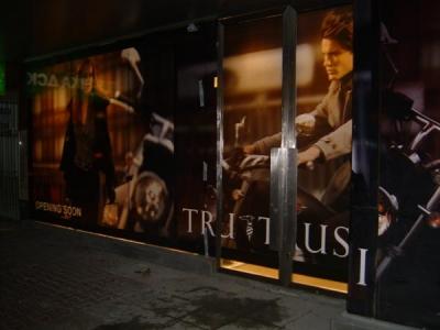 Магазин Трусарди -