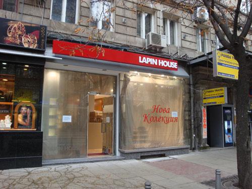 Магазин Lapin House