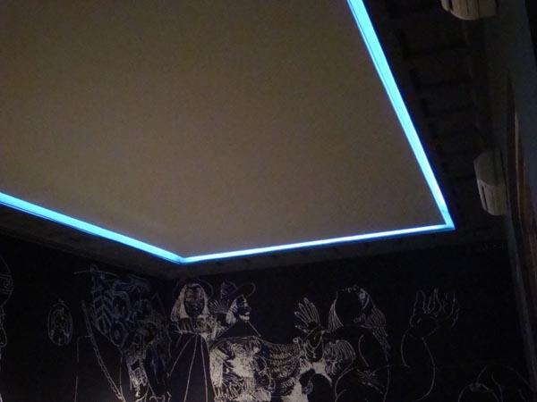 Модерен театър - таван