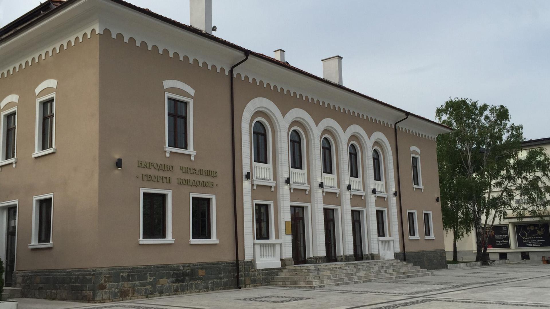 Обществени сгради