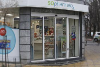 Аптеки SoPharmacy