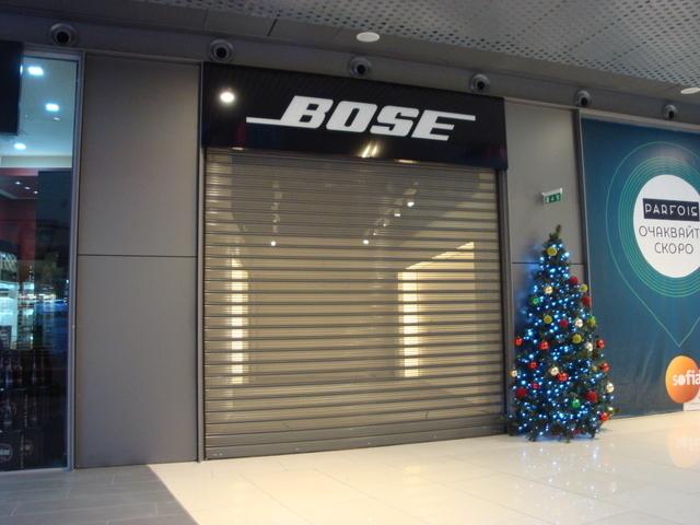 "Магазин ""Bose"", София Саут Ринг Мол"