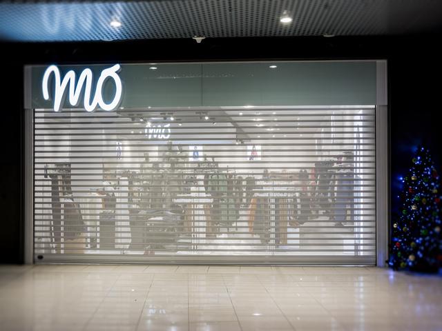 Магазин MO, София Саут Ринг Мол