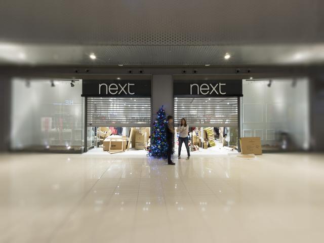 Магазин Next, София Саут Ринг Мол